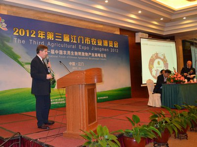 1st International Forum of Chinese Agricultural Bio-stimulant Industry