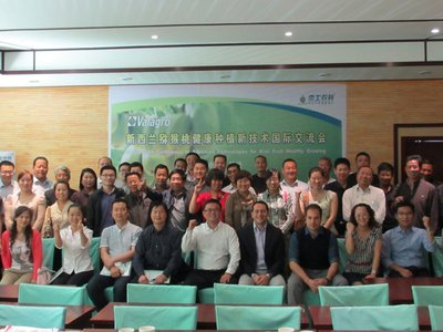 technical seminars for Kiwifruit